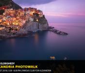 Karim Eldeghedy: Alexandria Photowalk (2)