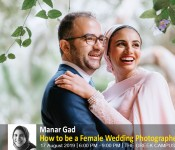Manar Gad: How to be a Female wedding Photographer