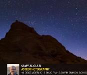 Samy AlOlaby ( Astro. Photography )