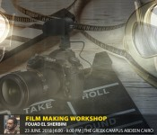 Fouad El Sherbini: Making Movies