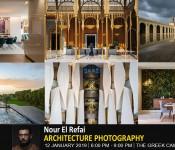 Nour El Rafai ( Architectural Photography )